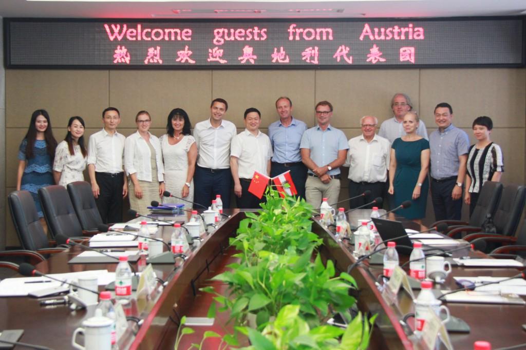 奥地利代表团访问我院