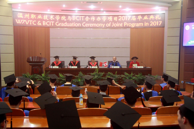 学院隆重举行中加合作办学项目2017届毕业典礼