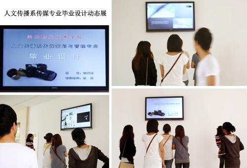 同时,也可以将传媒专业毕业设计中的影视视频作品也加入到展示的行列